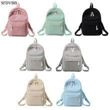 af719a4a8e6d SFDVBB модные женские туфли для девочек студентов вельветовые рюкзак  школьные сумки(China)