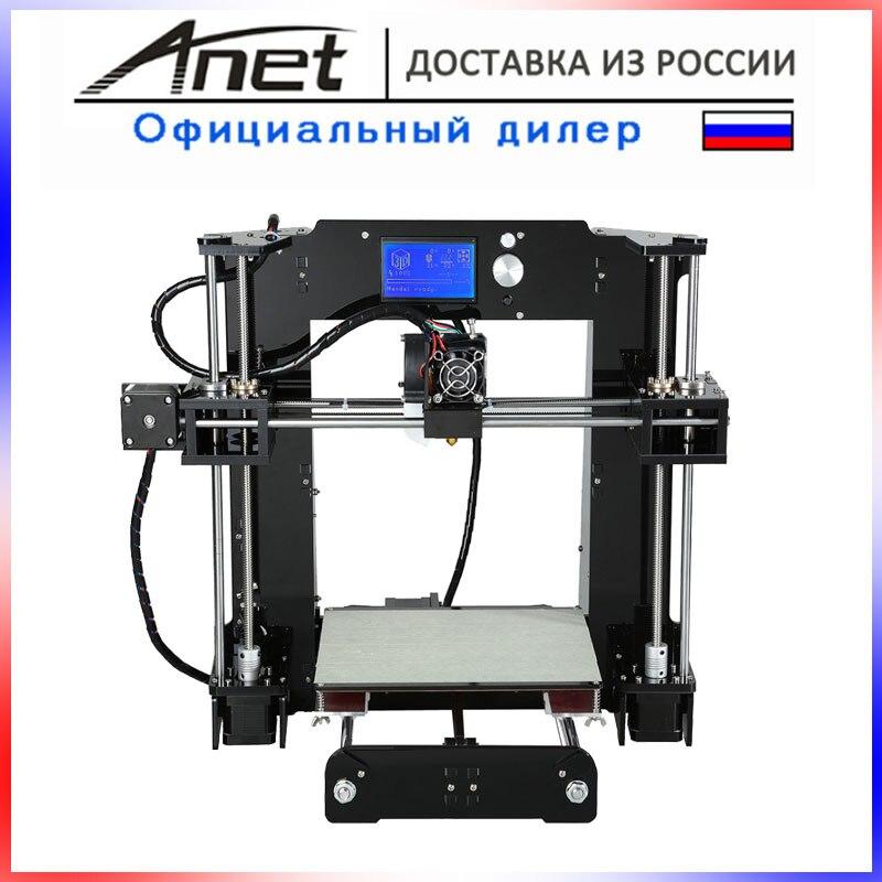 3D imprimante kit Nouveau prusa i3 reprap Anet A6 A8/8 gb SD PLA EN plastique comme cadeaux/express gratuite de Moscou Russe entrepôt