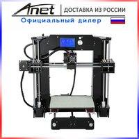 3D Принтер Комплект Новый prusa i3 reprap Анет A6 A8/8 GB SD Пластик PLA как подарки/экспресс-доставка из Москвы русский склад