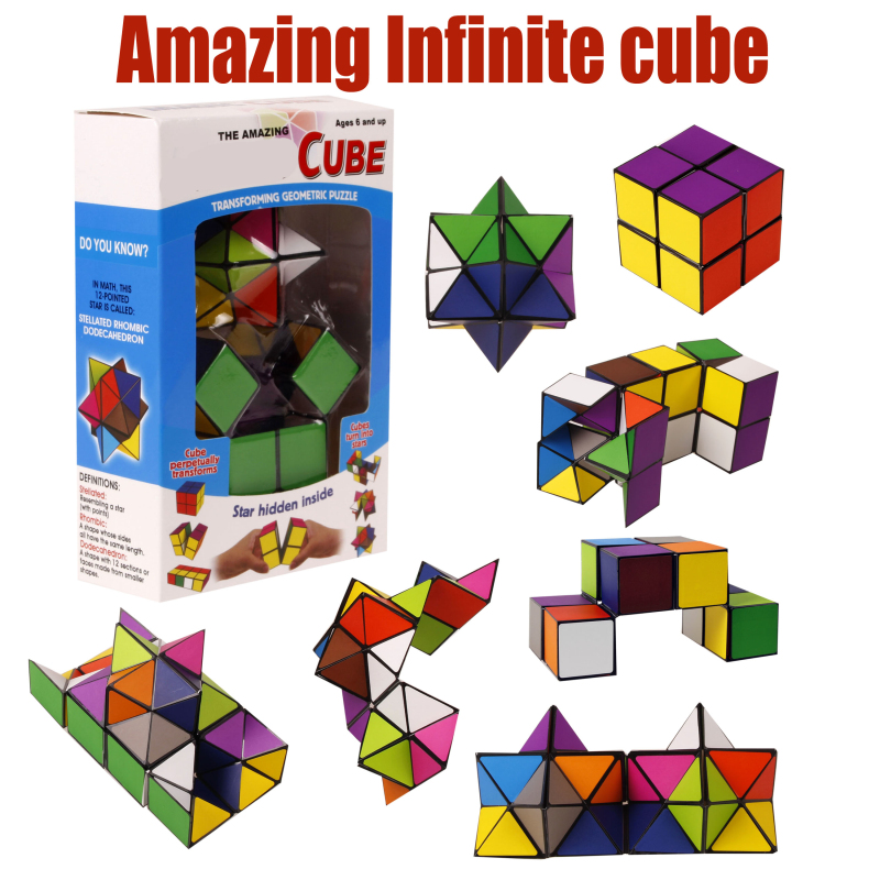 2018 Newest Hot Sales Toys Infinity Cube Popular Spot Items Unlimited Square Cube Fidget Cube Star Cube Decompression Toys