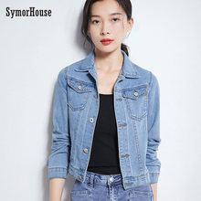 New Basic Jeans Jacket Women White Autumn Woman Denim Denim