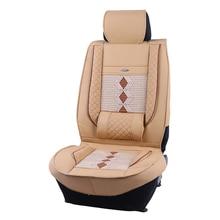 Из искусственной кожи сиденья, шелк льда подушка для автомобильного сидения для универсальный размер Подходит автомобиля, грузовик, сиденье для внедорожника салонные аксессуары