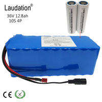 laudation 36v 12ah electric bike battery 18650 battery pack 36V8ah 10ah 12ah 500W High Power and Capacity 42V Motorcycle Scooter