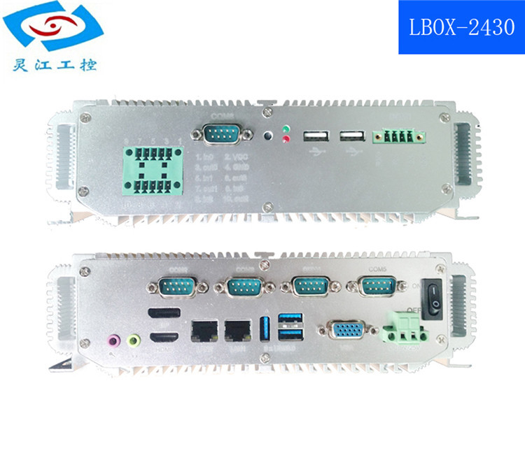 rack mount monitor I5 2.4GHZ 32G SSD NEW Motion Computing professional Medical industry pc   (LBOX-2430) pavan g computing with quantum dots