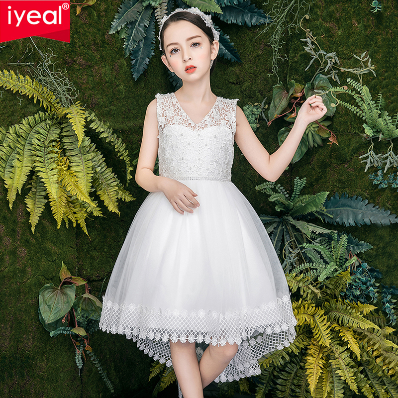 IYEAL Flower Girl Lace Dress Heart Back Wedding Party Formal Communion Dresses Girls Tulle Trumpet Dress for Special Occasions