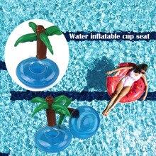 Гавайские вечерние кокосовые пластиковые чашки для питья надувной поплавок подстаканник пляжные принадлежности обеспечивают хранение напитков не легко сбрасывать