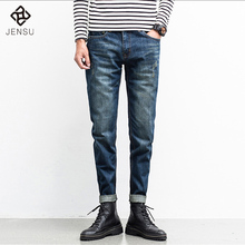 2017 Men Spring Harem Pencil Jeans Kanye Pants Trousers Vaqueros Hombre Men s Casual Fashion Slim