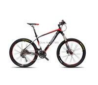 26インチ炭素繊維マウンテンバイク27スピードShiman0自転車フォークオイルディスクブレーキガス超軽量カーボンファイバーフレームスーパーライ