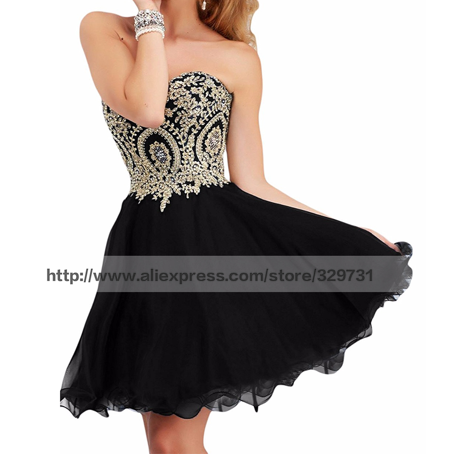 Cheap Masquerade Short Dresses