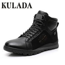KULADA mężczyźni buty ciepłe śnieg skórzane grube futrzane botki mężczyźni zasznurować wodoodporne ochronne buty robocze mężczyźni Sneaker buty Casual tanie tanio Pracy i bezpieczeństwa CN (pochodzenie) ANKLE Stałe Dla dorosłych Pluszowe Plush Okrągły nosek Zima Med (3 cm-5 cm)