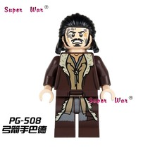 1PCS star wars superhero The Bard the Bowman movie building blocks action model bricks toys for children(China)