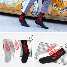 2018 Fashion Brand Quality Happy Funny Men Socks 3Colors Socks Men Combed Cotton Calcetines Largos Hombre Skateboard Socks