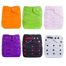 {AnAnBaby} Breathable Cloth Diapers Solid Color Colors Snaps Baby Nappy Reusable One Size 0-3 Years Baby Washable Diaper