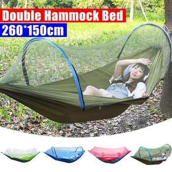 2 personnes Portable extérieur moustiquaire 260x150cm Parachute hamac Camping suspendu lit de couchage balançoire Double chaise lit suspendu