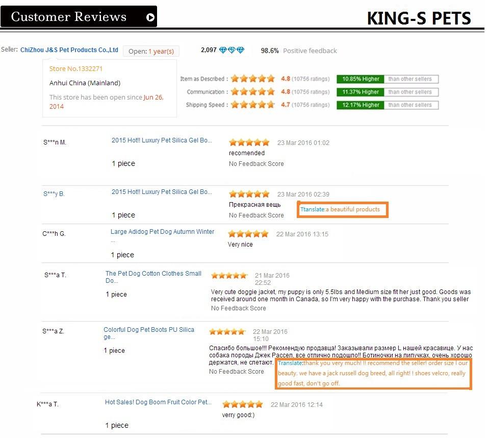 11,customer reviews