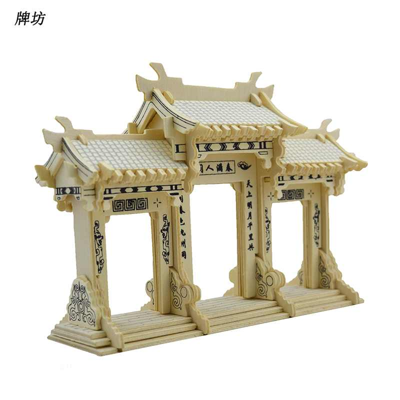 BOHS Building Toys Diy Wooden Chinese Torii Model -P169  3D Puzzle Scale Models for Adult