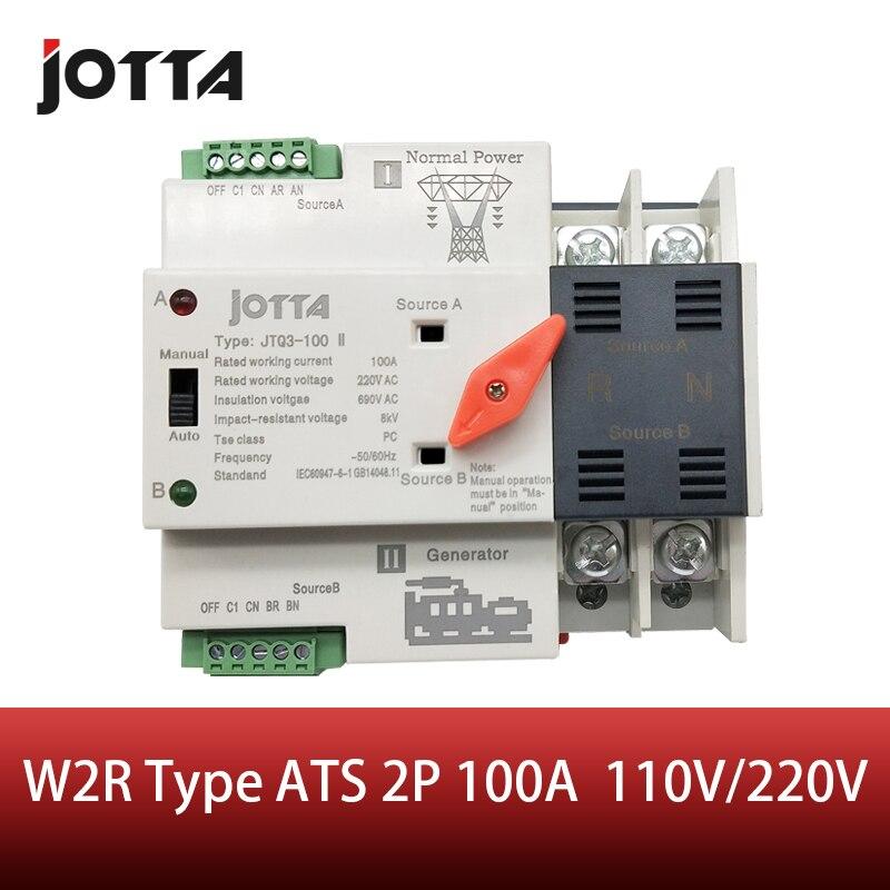 Jotta W2R-2P 110 v/220 v mini ats interruptor de transferência automático 100a 2 p switches seletor elétrico interruptor de alimentação dupla tipo trilho din