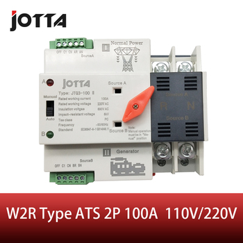 цена на Jotta W2R-2P 110V/220V Mini ATS Automatic Transfer Switch 100A 2P Electrical Selector Switches Dual Power Switch Din Rail Type