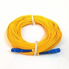 Бесплатная доставка, оптоволоконный джемпер Φ SM SX 3 мм 50 м 9/125um 50 метров SC/UPC оптоволоконный патч корд