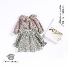 Детская блузка с рюшами и клетчатым узором Dudu Cream, модная детская блузка для девочек, г., блузка для девочек, дизайн honey вишневые рубашки