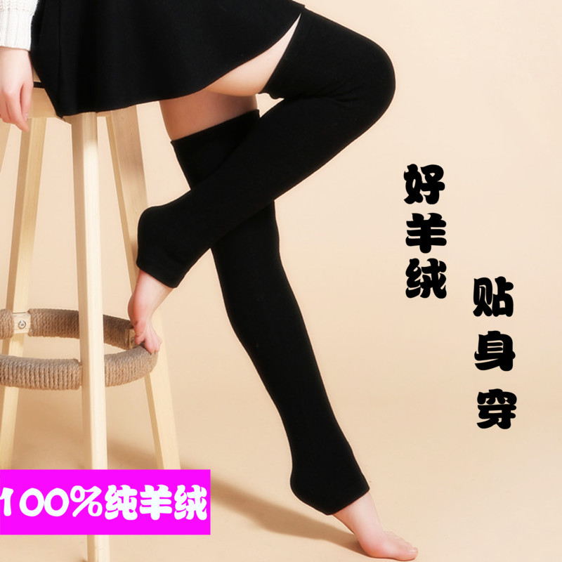 hip thigh leg warmers wool knee warm old product extension thickening men's and women's autumn/winter anti slide set of legs cashmere knee warm old product joints cold wool winter spontaneous hot upset elderly men and women lengthen your knees