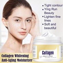 80g Facial Whitening Cream Moisturizing Anti-aging Anti Wrinkle Face Cream Colla