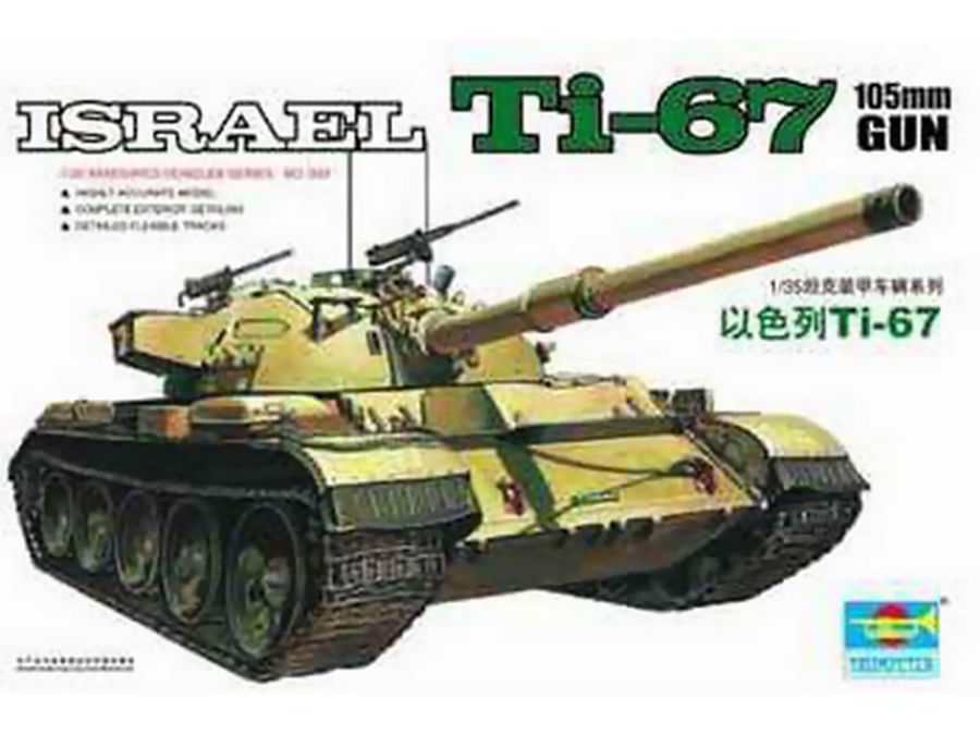 1pcs Action Figures Kids Gift Collection For Trumpeter 00339 1:35 Scale Israel Ti-67 Tank Plastic Assembly Military Model Kit limit discounts trumpeter model 1 35 scale military models 01019 soviet 9p117m1 launcher w 9k72 missile elbrus model kit