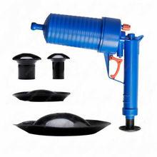 Воздушная мощность дренажный бластер пистолет высокого давления мощный Плунжер для раковины очиститель насос чистая вода пистолет Сад высокое давление очистка налог