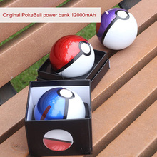 Second generation 12000mAh Portable Pokeball Power Bank Pokemons Go Powerbank Mobile phone fast Charger External Battery Charger