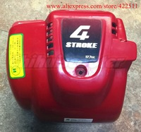 Red Plastic Cover For Huasheng Brand 37 7cc 4 Stroke Engine Gas Scooter 140FA Engine Cover