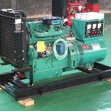 3 фазы дизельный генератор 24KW дизель-генератор с K4100D дизельный двигатель и щетки генератора
