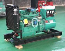 лучшая цена 3 phase diesel genset 20kw/25kva diesel generator with ZH2110D diesel engine and brushless alternator