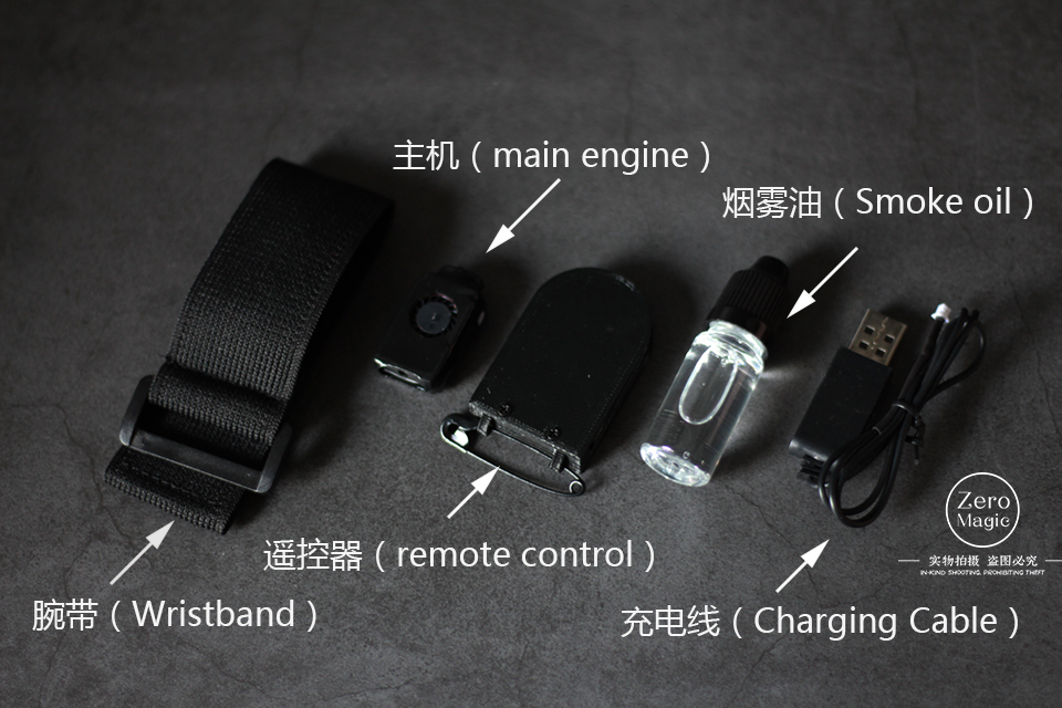 Mini Remote Control Smoke Device,Charge Magic Tricks Magic Props Mentalism,close Up Street Magic,gimmick Nothing