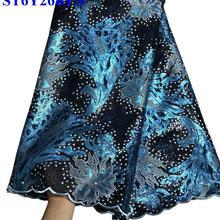 Последние Голубой цвет бисером ажурная органза, кружево в африканском стиле французского фатина кружевной ткани высокого качества с блестками для праздничное платье TY00