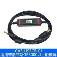 Cabo de Programação Da Tela de toque CA3 USBCB 01/GP3000 Linha de Download Sensores ABS     -