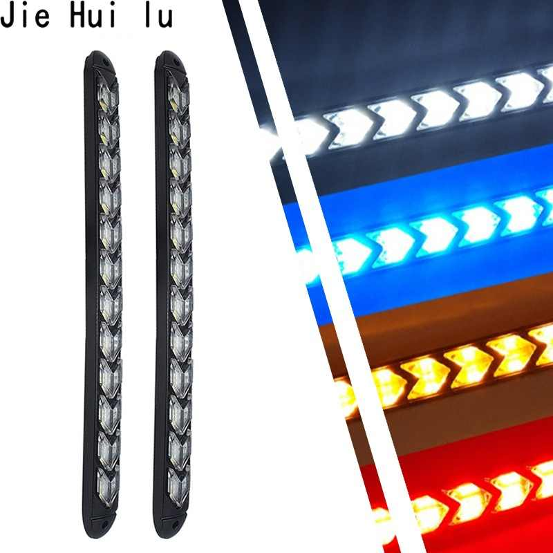 2x Car Flexible DRL White/Amber Switchback LED Knight Rider Strip Light Headlight Arrow Flasher DRL Turn Signal Waterproof