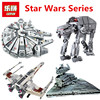Lepin Star Wars Building Blocks 05007 05027 05028 05035 05036 05039 05057 05132 Compatible Legoing Bricks