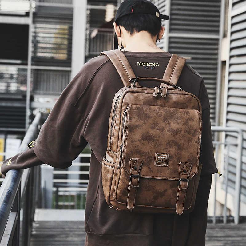 Корейский рюкзак Tidog для студентов колледжа