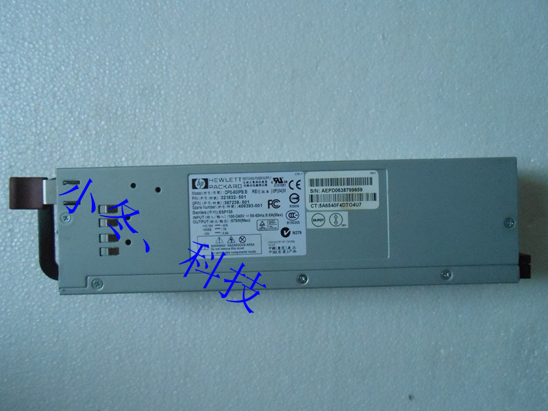 Free shipping for HP DL380G4 power supply 406393-001 321632-501 367238-001Free shipping for HP DL380G4 power supply 406393-001 321632-501 367238-001