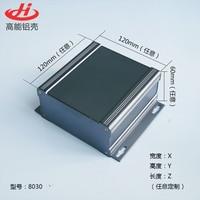 1 piece gray color aluminum housing case for electronics project case 8030