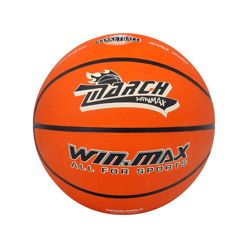 17 Winmax Hot Sale Outdoor Indoor Game Size 3 / Size 5 / Size 7 Small Rubber Pelota Basketball Ball for Baby Child 1