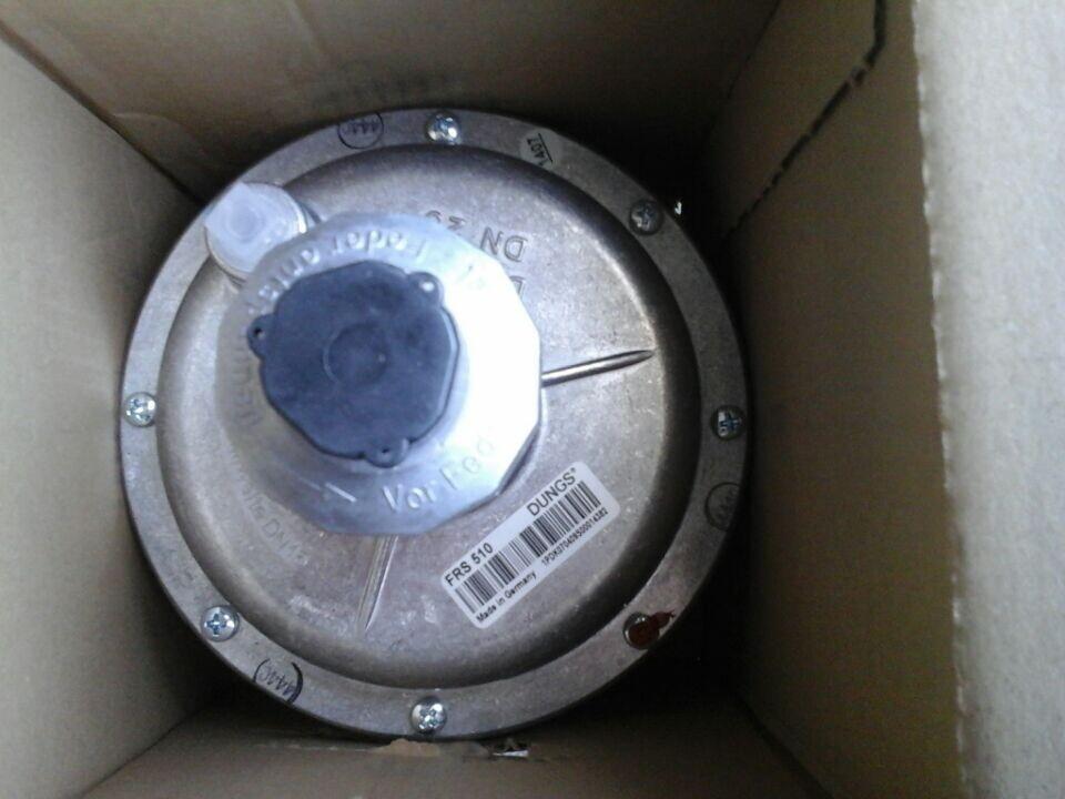 FRS510 Pressure regulator Dungs For Gas Burner New Original