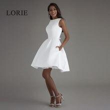 c1ed3df5b4c9b Simple Short White Wedding Dress Promotion-Shop for Promotional ...