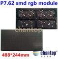 P7.62 SMD RGB Полноцветный светодиодный дисплей модуль 488*244 мм 64*32 пикселей hub75 крытый/полу-открытый СВЕТОДИОДНЫЙ видеоэкран 1/16 привод сканирования
