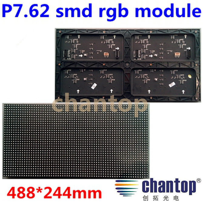 P7.62 SMD RGB led Full Color display module 488*244mm 64*32pixels hub75 indoor/semi-outdoor LED Video screen 1/16 scan drive diy p3 led display screen smd indoor full color module 10pcs 1 pcs control card c10 cl power supply 2pcs p3 rgb led sign