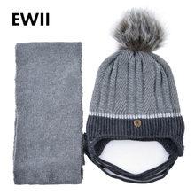 2018 Meninas de inverno chapéus de malha para crianças gorros tampas  crianças marca grosso chapéu morno skullies meninos casuais. df773b917be