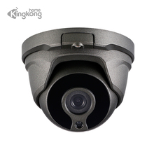Kingkonghome 48V POE 1080P 720P 960P Metal Waterproof Surveillance IP Camera IR Night Vision Onvif Outdoor Dome Security Cameras