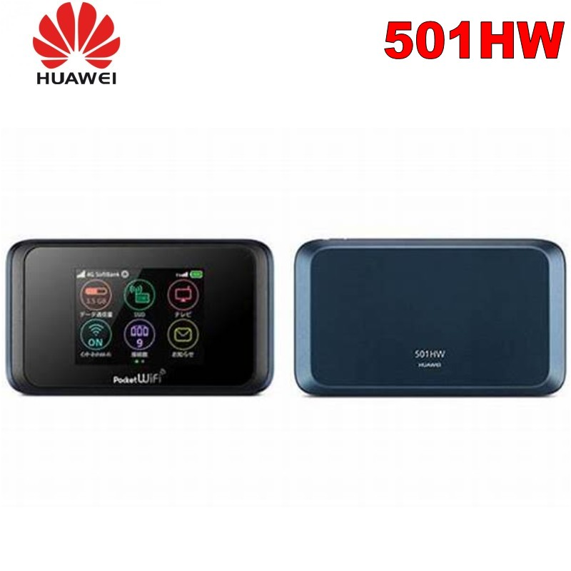 Huawei Pocket WiFi 501HWHuawei Pocket WiFi 501HW