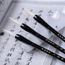Chinese Calligraphy Brush Pen Ink Writing Painting Woolen Hair Pens Mao Bi Gift