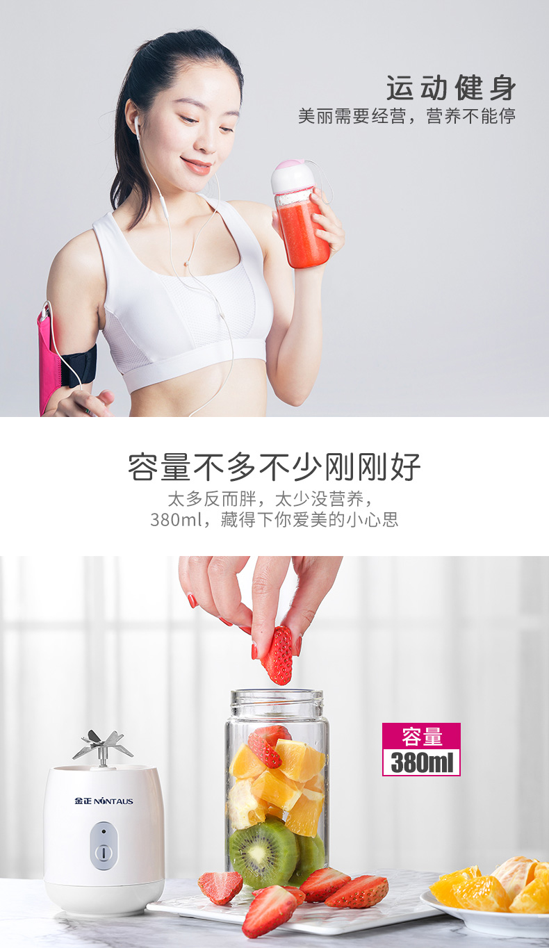 Juicer   Automatic  Portable USB Rechargeable Mini Juicer Machine Fruit Juicer Students Small Electric  Juice Cup 8